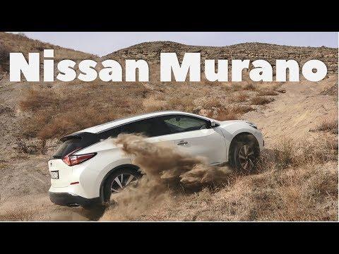 Обзор Nissan Murano 2018