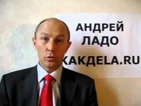 Работа вахтой в России
