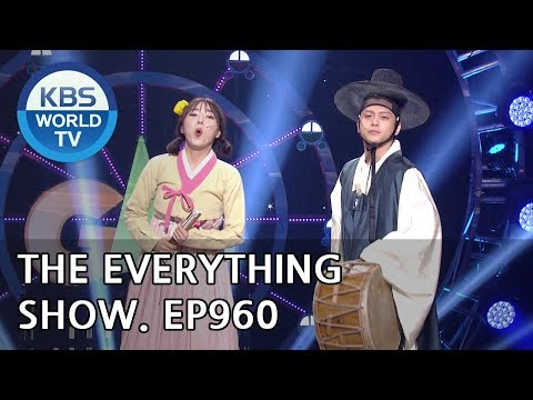 The Everything Show I 다 있Show[Gag Concert / 2018.08.11]