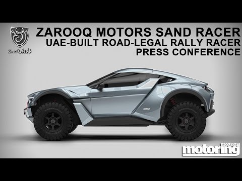 2016 Zarooq Motors Sand Racer - press conference on UAE-buil