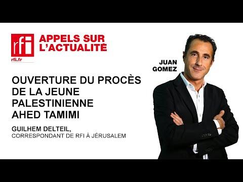"""""""Ouverture du procès de la jeune palestinienne Ahed Tamimi"""":  via @YouTube - FestivalFocus"""