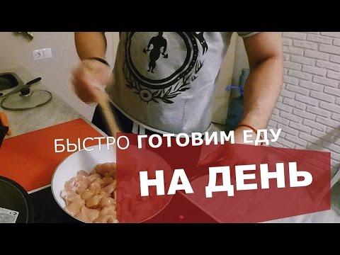 Что можно приготовить из куриного супового набора? Otvetof