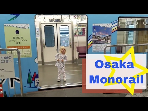 Osaka Monorail Ride from the Airport toward Kyoto