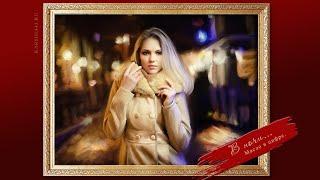 Девушка - ночной город. Портрет маслом в цифре. Kartina43.ru
