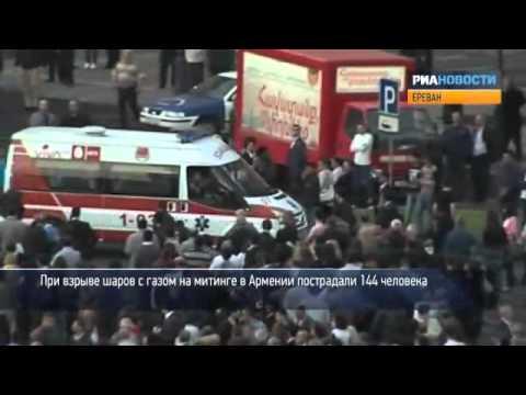 Взрыв воздушных шаров на митинге в Ереване