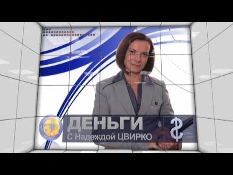 АбсолютБанк / ВСЕ БАНКИ БЕЛАРУСИ