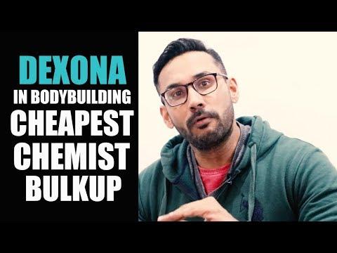 DEXONA in bodybuilding- CHEAPEST chemist bulkup