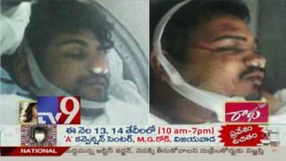 Nishit Narayana Death - Police probes technical aspect - TV9