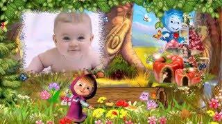 Подарок для ребенка/Волшебное слайд-шоу(на заказ)