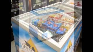 Холодильные витрины(Компания