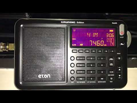 Radio Payem e-Doost 7460 kHz, Moldova, copied in Pará, Northern Brazil