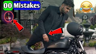 Mistakes In Kalla Changa Full Video Ninja | Jaani | Bpraak | Ninja | Funny Mistakes |