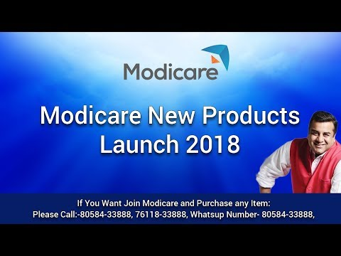 Do You Know ? Modicare Coming Products 2018
