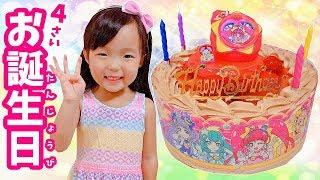 今日はしののお誕生日プレゼントを選びにいって、キャラデコケーキでお祝いをしました✨ 4歳のしのもよろしくお願いします^^ おすすめ動...