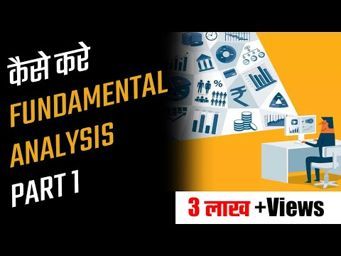 Basics of Fundamental analysis for Beginners (Stock Market): Part 1