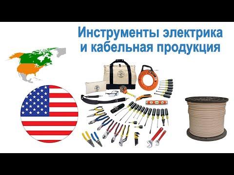 73. Магазинный обзор: Ручной инструмент и кабельная продукция