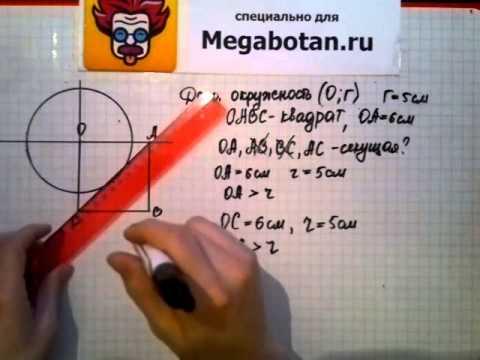 Номер 633 Геометрия 7 9 класс Атанасян