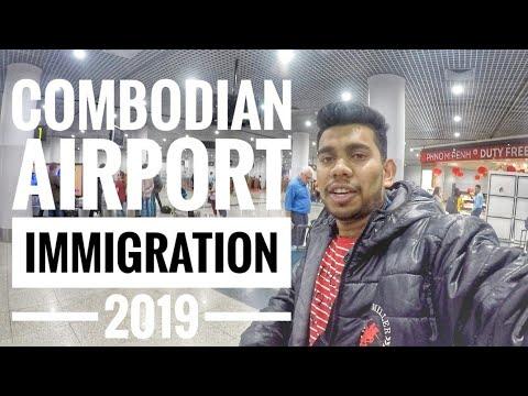 Cambodian Immigration 2019 / E-Visa Cambodia /Phnom Penh Airport / Money Exchange