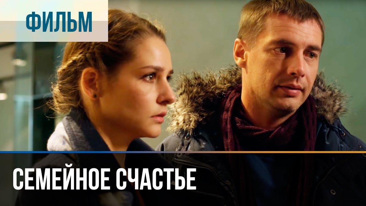 Русские художественные фильмы сексуального жанра онлайн