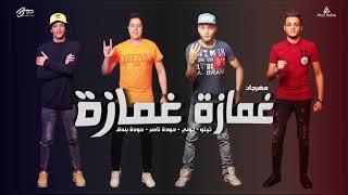القمة الدخلاوية مهرجان غمازة غمازة