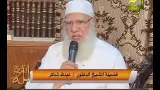 """بالفيديو.. رئيس """"أنصار السنة"""" يروى شهادته عن """"رابعة"""": الدولة رحبت بالحوار والإخوان رفضوا"""