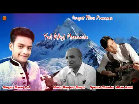 Latest Hindi Ad aayi Massoorie SingerManoj Pal Music Ranjeet Singh