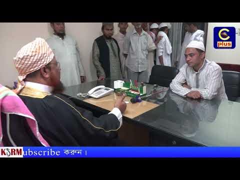 আজ জমিয়তুল ফালাহ জামে মসজিদে দুইজন বৌদ্ধ ধর্ম থেকে ইসলাম ধর্ম গ্রহন করেছে