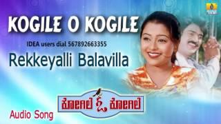 "Kogile O Kogile | ""Rekkeyalli Balavilla"" Audio Song | Premraj, Ramya, Sri Vidhya I Jhankar Music"