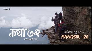 Kathaa 72 Nepali Movie Official Trailer 2018