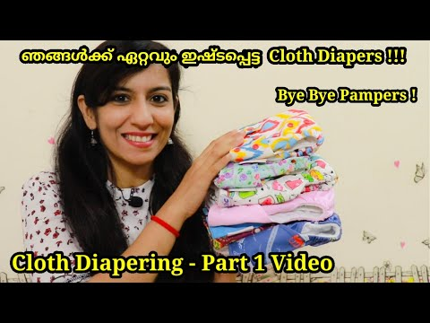 best-cloth-diapers-malayalam-|-cloth-diapers-malayalam-|-reusable-diapers-|-superbottoms-malayalam