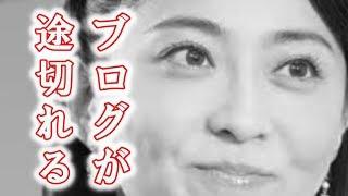 『浪漫飛行』のタイトルでブログ更新した麻央さんの心境 ***チャンネ...