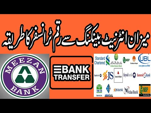 How to Transfer payment from Meezan bank Internet Banking to other Banks