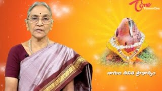 Nagula Chavithi Special Programme || By Dr Anantha Lakshmi
