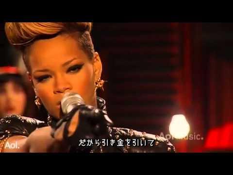 Rihanna Rihanna Russian Roulette Aol 52