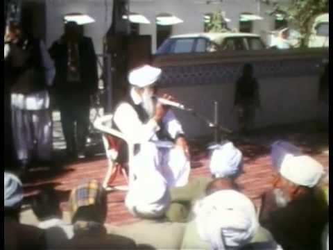 Sant Kirpal Singh - Bhandara Satsang - CHD-019B