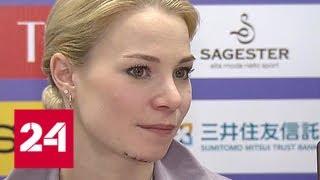 Победа через боль: россияне стали триумфаторами домашнего этапа Гран-при - Россия 24
