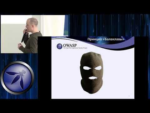 Выступление VektorT13 на OWASP 2018 Kharkov UA (Дмитрий Момот) Внебраузерные отпечатки, антидетект