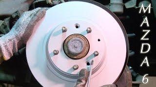 [ # MAZDA 6 # ] ( Замена задних тормозов ) Замена задних тормозных колодок и дисков