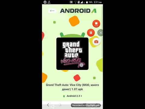 How To Download Gta Vice City | Gta San Andreas From Browser And Google