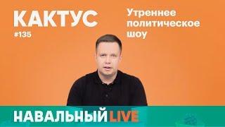 Николай Ляскин о том, как на него напали с железной трубой