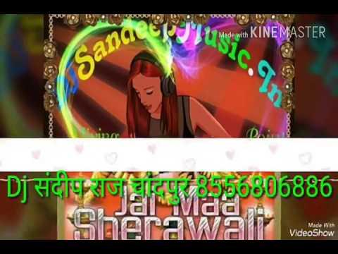 DJ SANDEEP (RAJ)8556806886