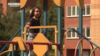 Чем занять детей Башкирии летом и как обеспечить их безопасность – советы экспертов