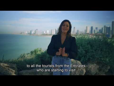 A Tourist Guide To Our New Arab Tourists Coming To Visit Israel- Welcome!