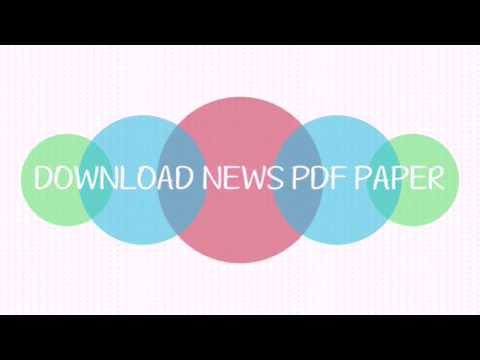 How To Download Telugu News Paper In Pdf Format Using Android Phone |