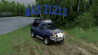 Spin Tires ВАЗ 21213