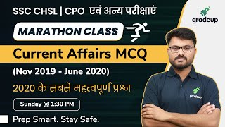 November 2019 to June 2020 - Current Affairs Mega Marathon Session: 19 July @ 1:30 PM