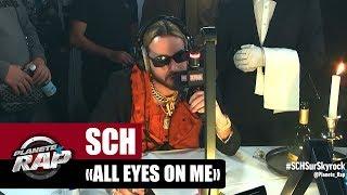 "SCH ""All Eyes On Me"" #PlanèteRap"