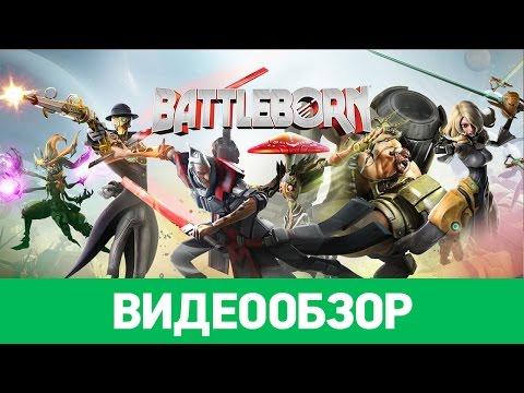 видео: Обзор игры battleborn