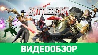 обзор игры Battleborn