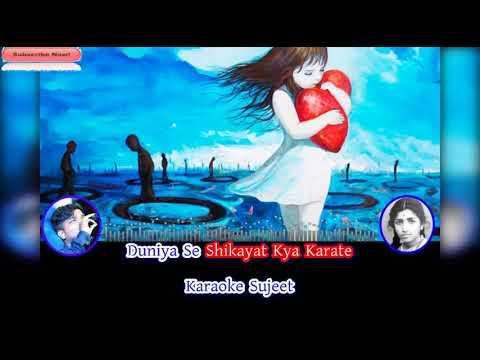 Hum Bhul Gaye Re Har Baat Magar Tera | Karaoke|Rekha | Souten Ki Beti | Lata Mangeshkar